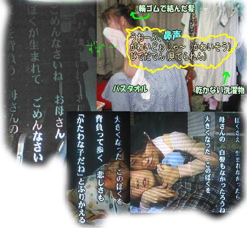 f0082367_11143951.jpg
