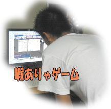 f0082367_11364121.jpg