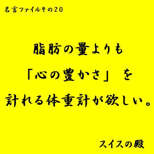 b0038588_1651445.jpg