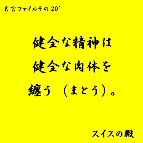 b0038588_16523440.jpg