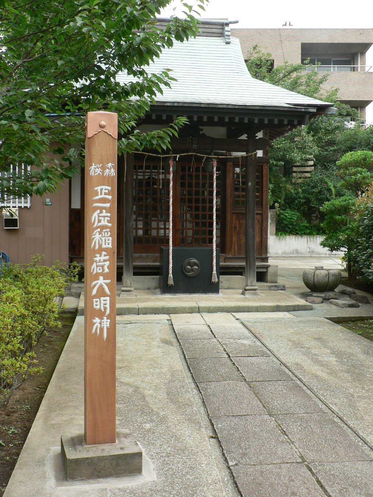 桜森稲荷神社_e0123189_13491983.jpg