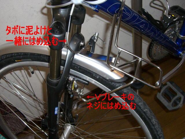 c0087392_2210789.jpg