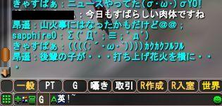 e0124899_15521117.jpg
