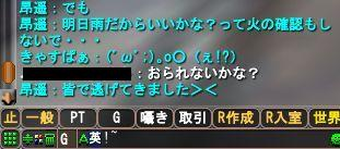 e0124899_15522666.jpg