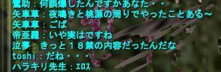 e0124899_1554348.jpg