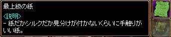 c0077816_10385556.jpg