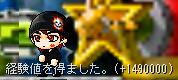 f0032220_484391.jpg