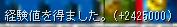 f0032220_485260.jpg