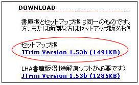 b0063421_2342150.jpg