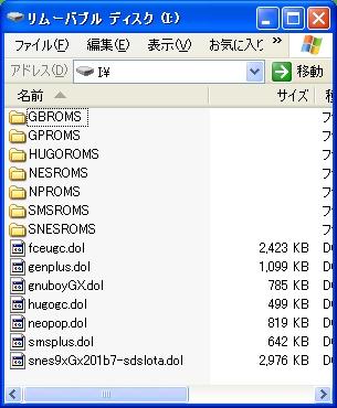 b0030122_8304951.jpg