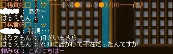 e0041727_12471413.jpg