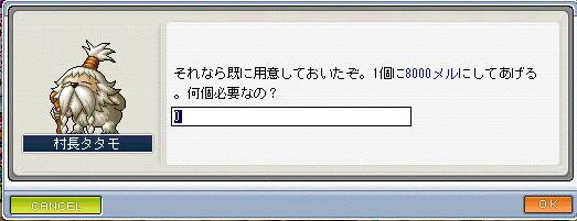 e0041727_1313274.jpg