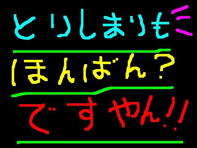 f0056935_19475827.jpg