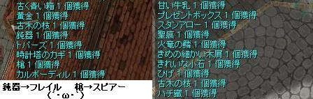 a0082148_95879.jpg