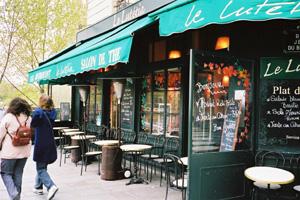 はじめての・・・・旅と歌とフランス語 教室 _a0017350_037276.jpg