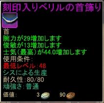 f0077458_15472748.jpg