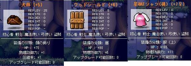 f0033479_0401632.jpg