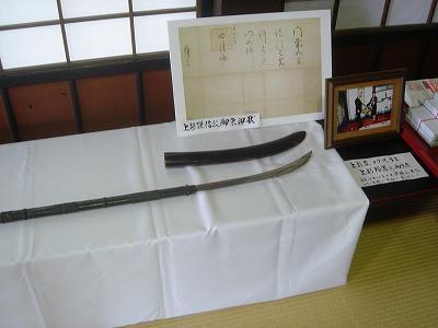 直江兼続公史跡探訪視察_f0019487_1051024.jpg