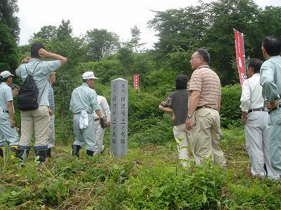直江兼続公史跡探訪視察_f0019487_1064085.jpg