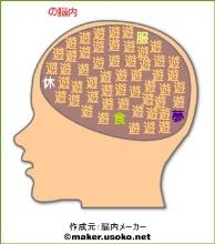 f0064192_8323814.jpg