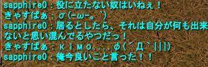 e0124899_1343310.jpg