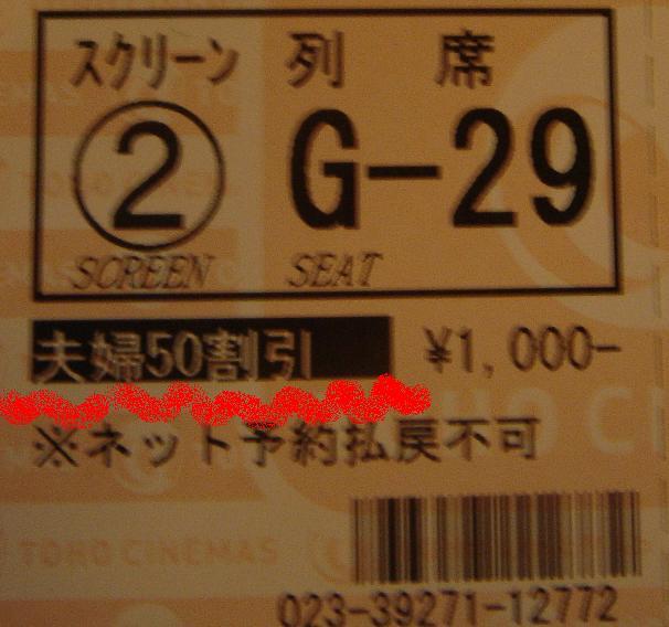f0110199_12274448.jpg