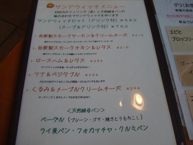 オープンオーブン_f0076001_1762713.jpg