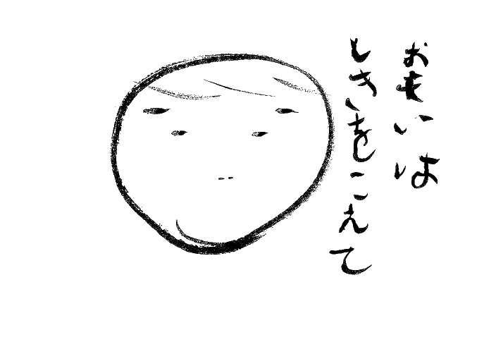 d0102007_13151832.jpg