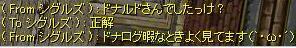 c0031810_16374132.jpg