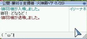 c0031810_16375314.jpg