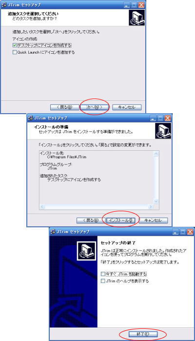 b0063421_111743.jpg