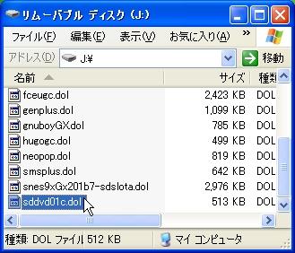 b0030122_20352088.jpg