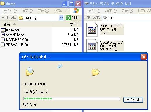 b0030122_203649100.jpg