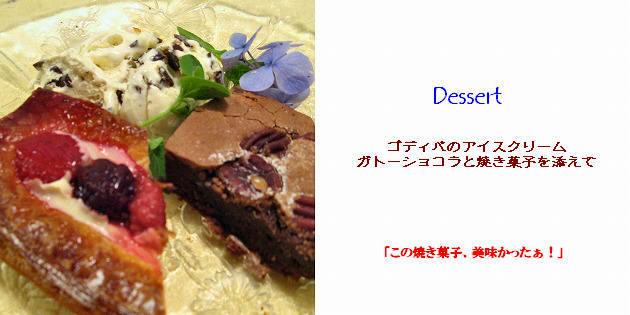 d0085025_022482.jpg