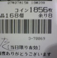 f0065228_11194549.jpg