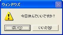 f0114528_5561950.jpg