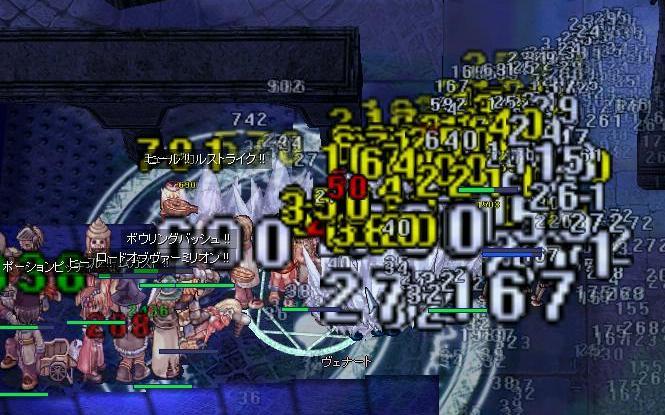 f0132029_16142772.jpg