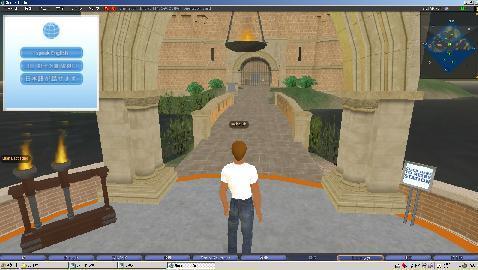 Second Life 初参戦!_e0069433_0344150.jpg