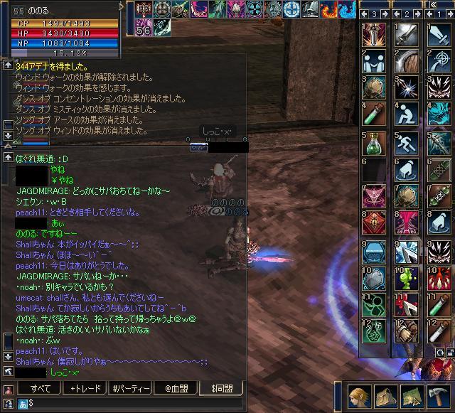 f0087533_22253195.jpg