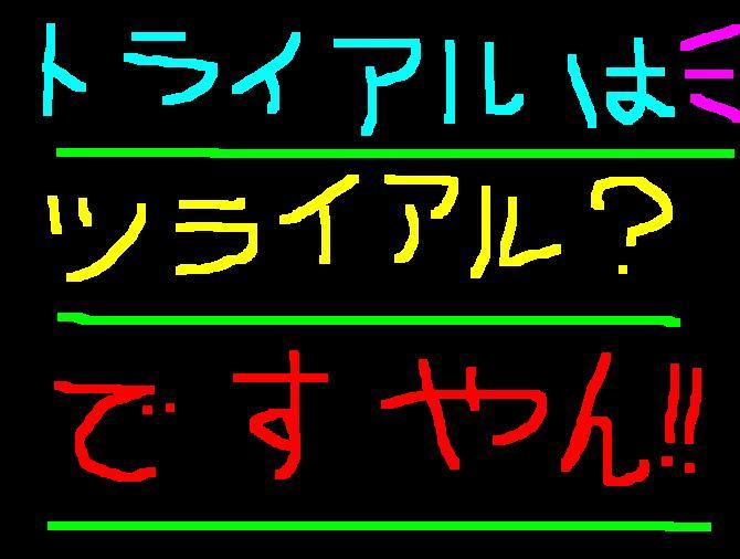 f0056935_18495464.jpg