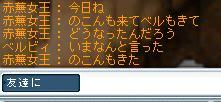 f0075439_16504727.jpg