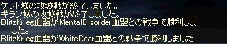 b0010543_2145110.jpg