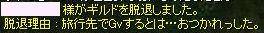 f0108346_0575633.jpg
