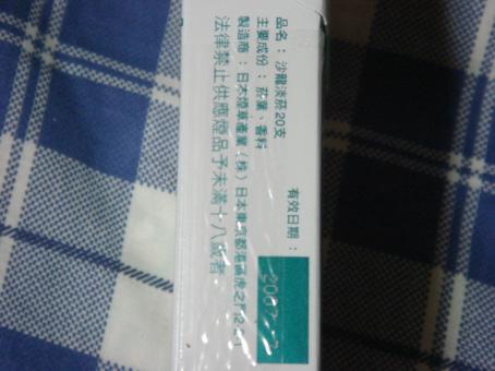 f0108257_314043.jpg