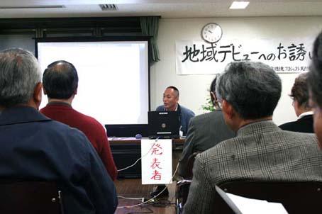 鎌倉団塊プロジェクト:神奈川新聞「団塊探偵団」(7・15)_c0014967_9344337.jpg