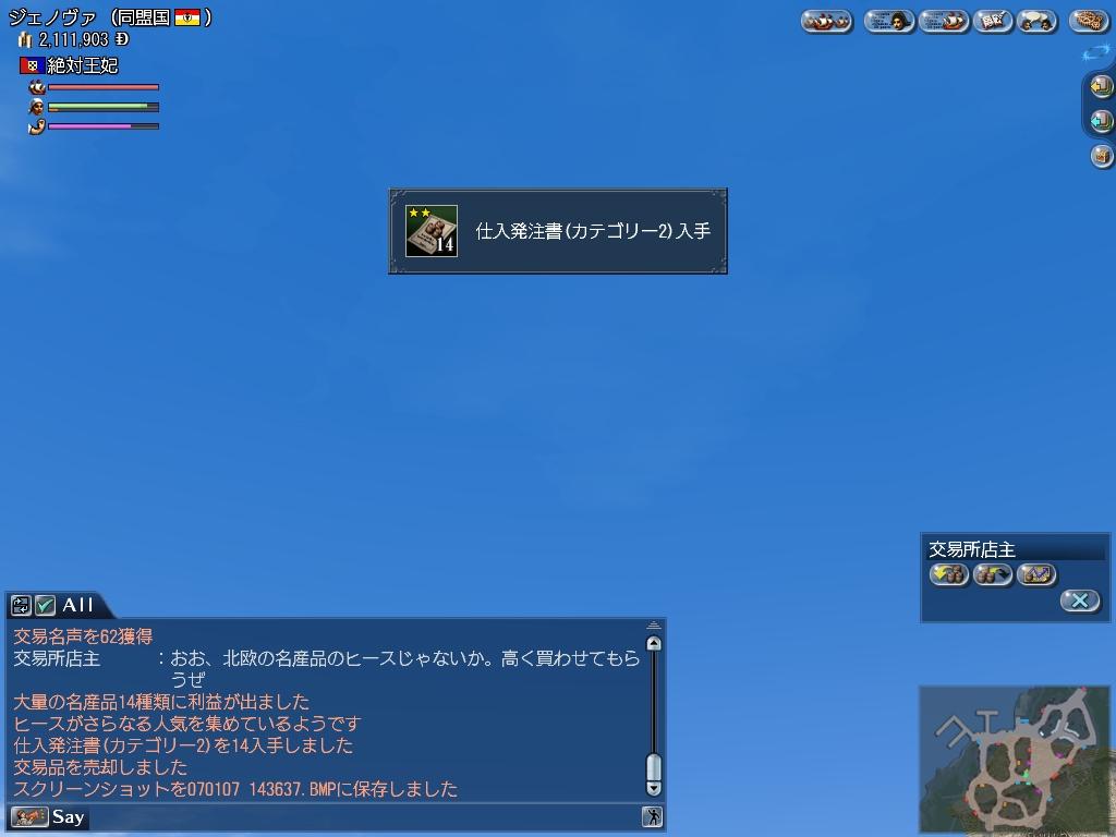b0083273_1823766.jpg