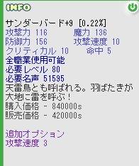 b0069074_18374353.jpg