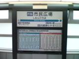 b0055385_1451459.jpg