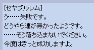 f0024889_22312021.jpg