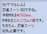 f0024889_2231911.jpg
